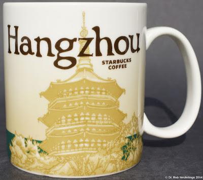 China - Hangzhou / 杭州 www.bucksmugs.nl