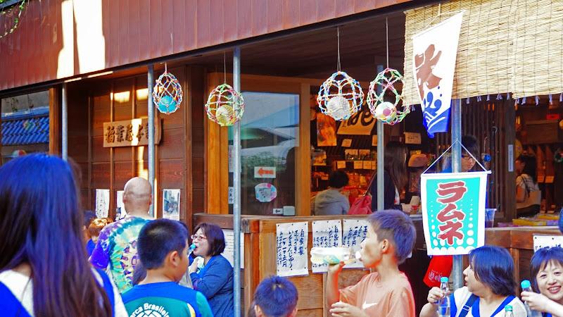 川越 菓子屋横町 写真1