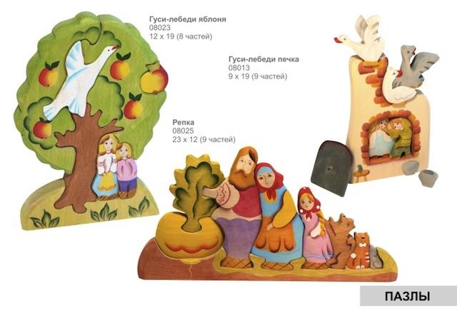 [Изображение: treetales-016.jpg]