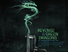 فيلم Revenge of the Green Dragons