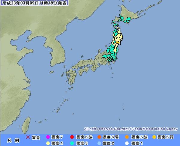 気象庁 - Japan Meteorological Agency