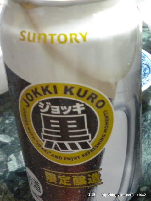 SUNTORY JOKKI KURO BEER