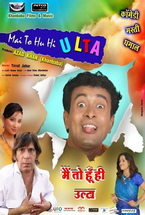 Poster Of Hindi Movie Mai To Hu Hi Ulta (2013) Free Download Full New Hindi Movie Watch Online At Alldownloads4u.Com