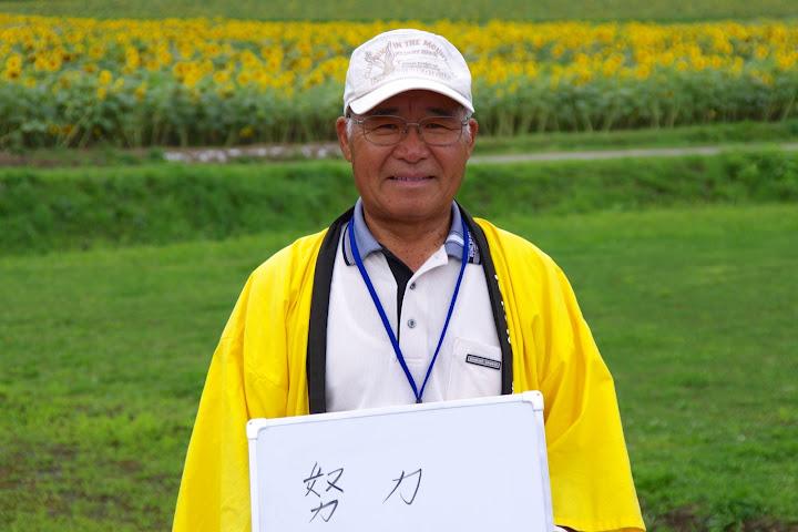 川島 巧さん(72歳)