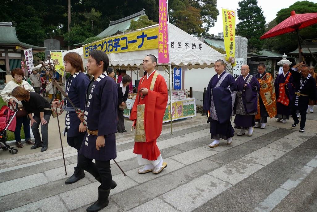 festival temple meguro