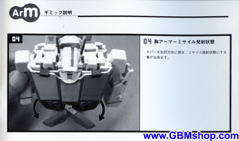 Macross VF-1 GBP-1S Armored Parts Valkyrie Transformation Manual Guide