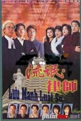 Luật sư lưu manh TVB - THVL 1