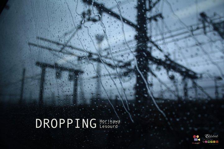 Капли / Dropping