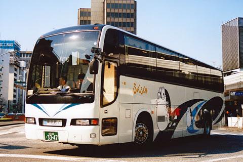 サンデン交通「ふくふく東京号」 3347