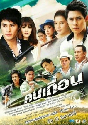 Ngoài Vòng Pháp Luật VTC 9 - Thailand