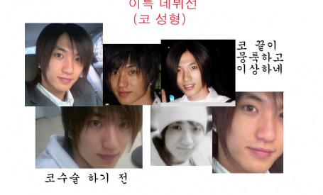 lee-teuk.png