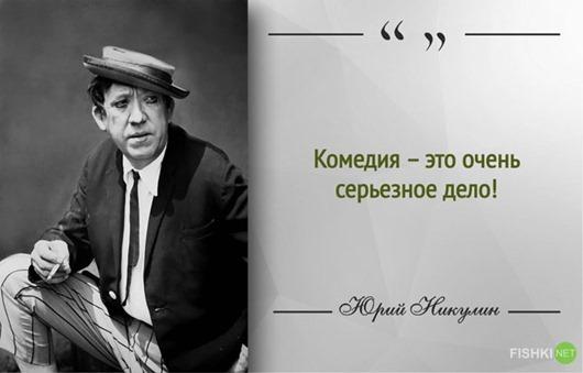 Yuri Vladimirovich Nikulin 1