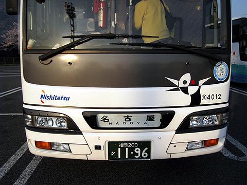 西日本鉄道「どんたく号」 4012 正面