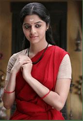 Kaaviya Thalaivan Tamil review