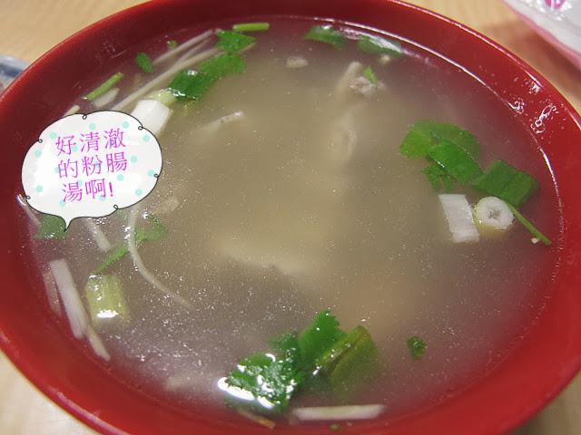 粉腸湯 NT 35元-世紀小吃店