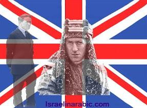 lawrence10 من أوجد مصطلح الوطن العربي؟
