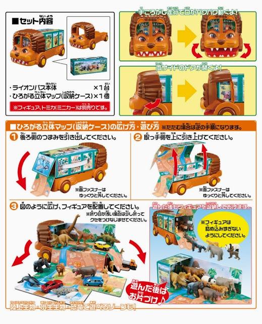 Xe hình sư tử Lion Bus chở động vật Ania là món đồ chơi mang tính giáo dục cao