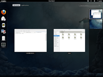 Fedora 16 screenshot