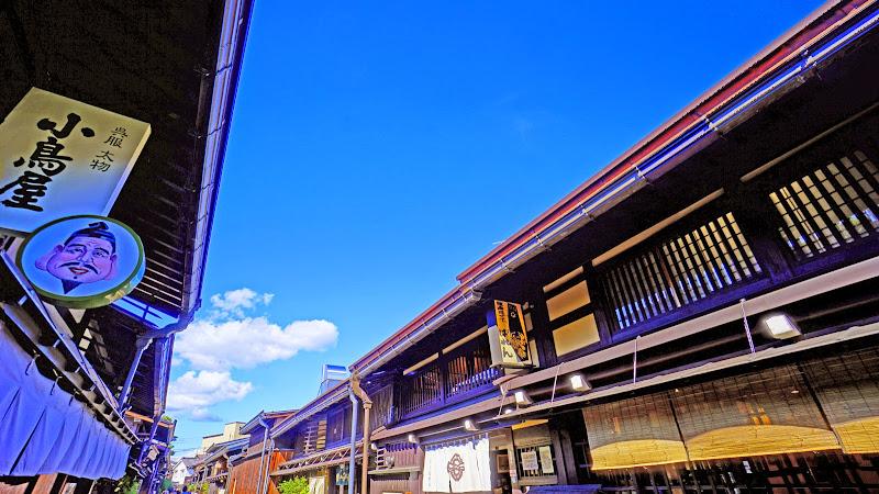 飛騨高山 さんまち 写真1