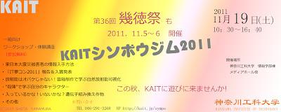 広告0923020山村翔太