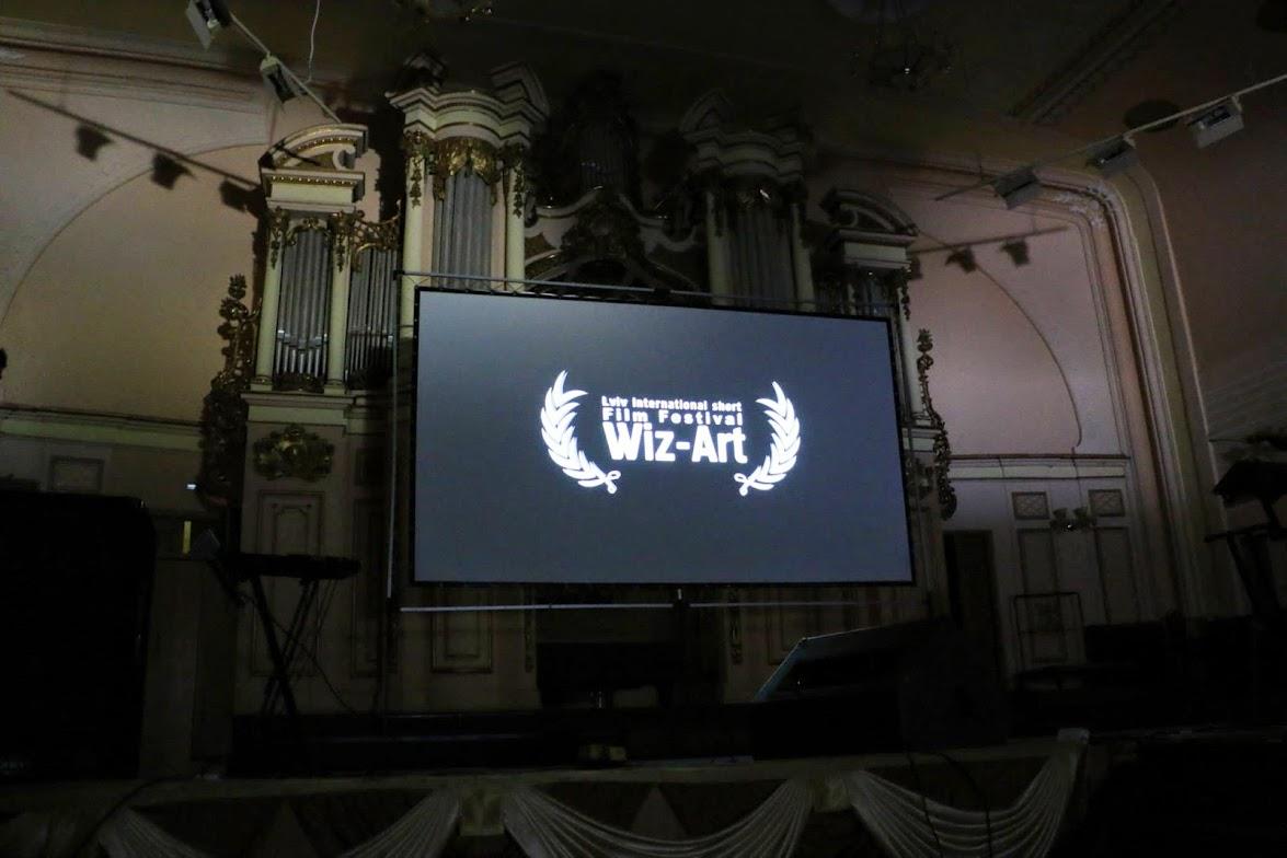 Львівський фестиваль короткометражних фільмів Wiz-Art 2014. Фото