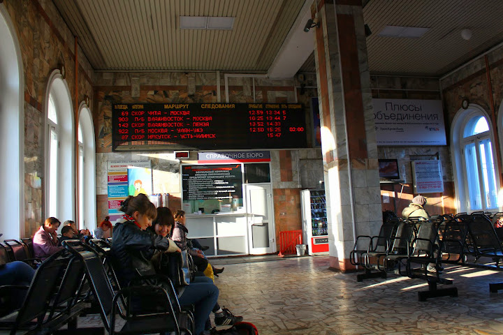 Irkutsk Train Station