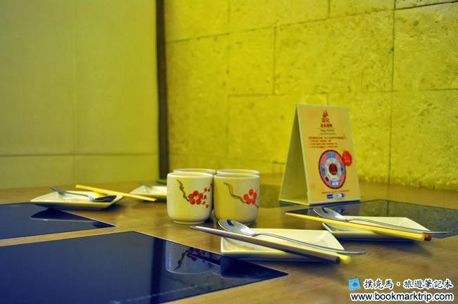 八月江南燒用餐環境