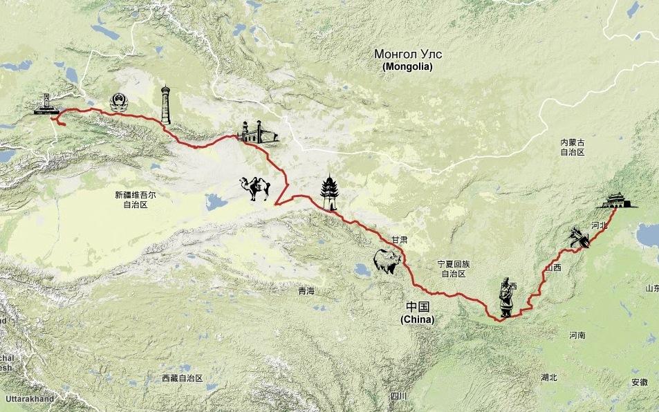 北京徒步到乌鲁木齐的足迹