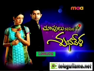 Choopulu Kalisina Subhavela 23-02-13 - Episode 177 - Daily Serial on