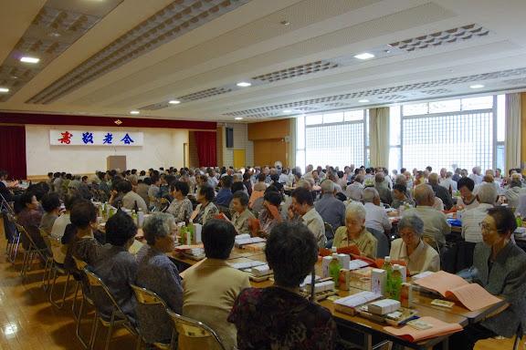 平成24年度北竜町「敬老会」に約250名の75歳以上の方々がご臨席