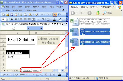 How to Save Selected Sheets to Workbook - VBA Syntax Saveas - Excel