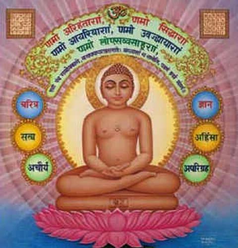 Jainism Mahavira Birth And Liberation