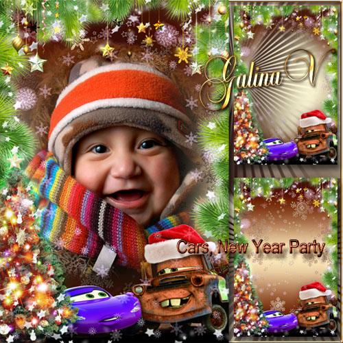Детская рамка для мальчиков - Тачки, Новогодняя вечеринка