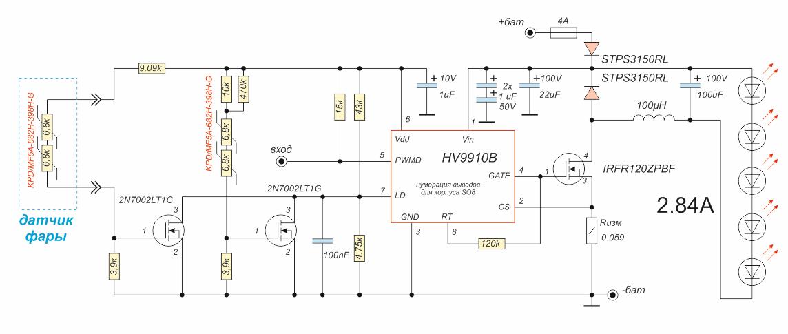 Надежный драйвер светодиодов на 3А