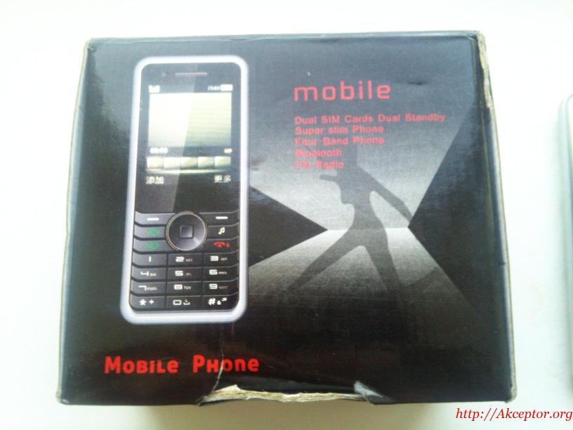 Китайська Nokia M6: упаковка