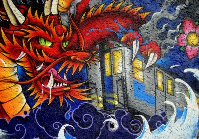 Graffiti Fonts Dragon Wallpaper Graffiti 3d