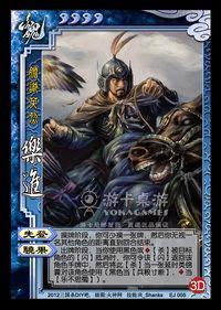 Yue Jin 10