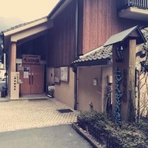 奥多摩温泉 もえぎの湯 東京温泉