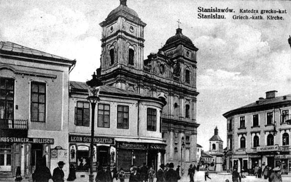 Кафедральный Собор города Ивано-Франковска