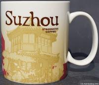 China - Suzhou / 苏州 www.bucksmugs.nl