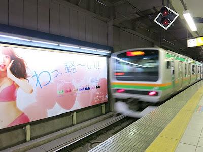 恵比寿駅を通過する、お昼時の湘南新宿ライン