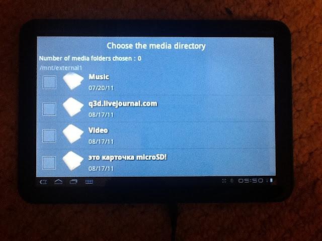 На Motorola Xoom поддержка MicroSD заработала
