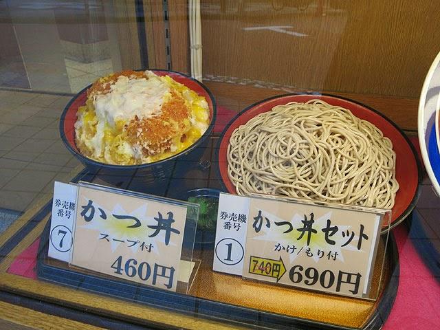 カツ丼のサンプル