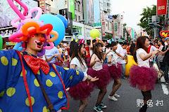 [台南-活動] 七夕嘉年華「愛的大遊行」-狂歡篇