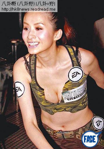 拍劇做小花 <br><br>08年開始做多產女藝人,拍過 25套劇, 09年《古靈精探 B》露胸跳鋼管舞,長腿引死仔。