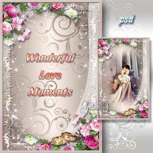 Свадебная рамка - Чудесные моменты любви