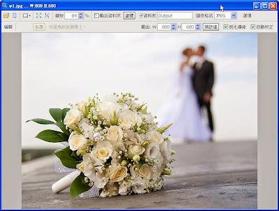 Trimto 免安裝中文版v1.4.5.2 - 超快速圖片剪裁 http://greenwares.blogspot.com/2015/01/trimto.html