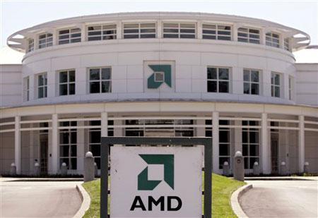 AMD  y HP Buscan Aprovechar Las Energías Renovables En Los Centros De Datos