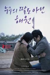 Nobody's Daughter Hae-Won