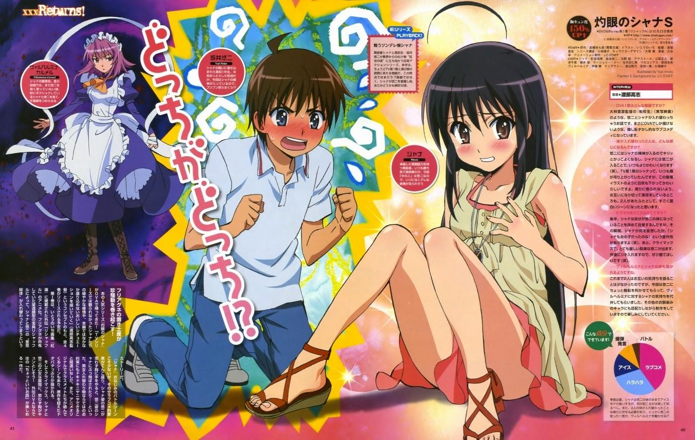 Shakugan no Shana OVA